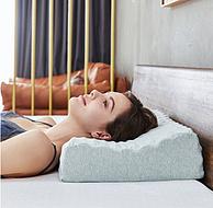 网易严选 按摩颗粒款 泰国制作乳胶枕 2只装