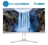 75Hz刷新率+零界全面屏:AOC 冠捷 27英寸 IPS显示器 27N1H