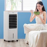 清凉不干燥,3挡可调,5L大水箱:美的 冷风扇 AAB10A