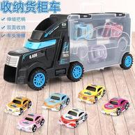 1大车+6小车、回力滑行:逗婴乐 收纳货柜车