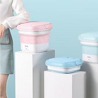 買手甄選團,嬰兒衣物內衣褲專洗:志高 折疊式 臭氧殺菌清洗機 ZGBX-803