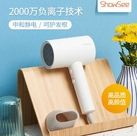 showseeX北京工艺美术博物馆 小适 负离子吹风机 1800W