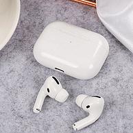 主動降噪、無線充電:Apple蘋果 AirPods Pro 真無線耳機