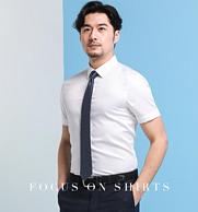 日本FLEX旗下品牌,DeepOcean 深海 男士高支棉免烫衬衫
