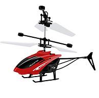 白菜价!可USB充电,优佩儿 遥控直升机