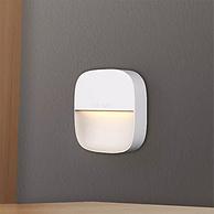 小米有品代下单、天黑自动亮、一年仅需4度电:Yeelight 插电夜灯(光感版)