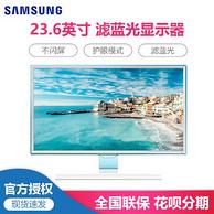 SAMSUNG 三星 S24E360HL 23.6寸 显示器