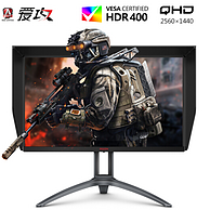 28日0点: AOC 爱攻3 AG273QXS 27英寸 IPS显示器(2K、165Hz、1ms、HDR400)