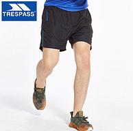 补券,Trespass 趣越 男士透气速干健身短裤