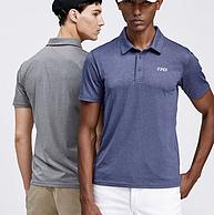 手慢无!10点: TFO TMM026H10 男式Polo衫