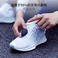 29日0点、适用99%系带式跑鞋: codoon 咕咚 跑步精灵