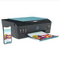 18點開始,原廠連供,4年不用買耗材:HP惠普 516 無線彩色打印3合1一體機