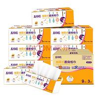 抹布+吸油紙:五月花 廚房用紙抽紙3層x80抽x9包