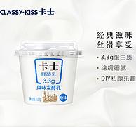 3.3g蛋白质,卡士 风味发酵乳 100gx24杯