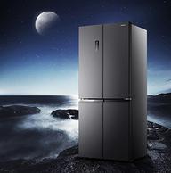 京东代下单 1级能效+变频+干湿分储:容声 452L 十字对开冰箱 BCD-452WD12FP
