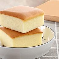 鸡蛋含量>40%,500克x2件  食本然 营养纯蛋糕