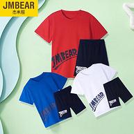 杰米熊 2020夏款 儿童运动速干T恤短裤 2件套