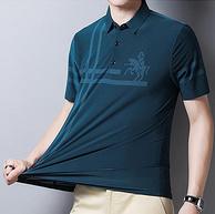 30~40%蠶絲,冰絲透氣:霍迪埃 男士 清涼短袖印花polo衫