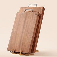 降10元!原木整芯無拼接:小米生態鏈 火候 沙比利 烏檀木砧板 40x28cm