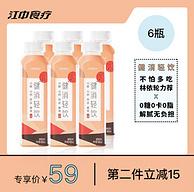 江中 食疗健消轻饮 400mlx6瓶