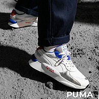 PUMA 彪馬 X NASA 聯名款 RS 9.8 Space Agency 運動休閑鞋