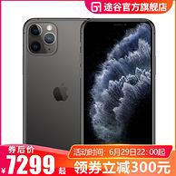 爆降400元 百亿补贴 人保承保:iPhone 11 Pro Max 256g