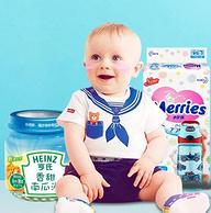 考拉海购 家有萌宝 母婴好物促销活动