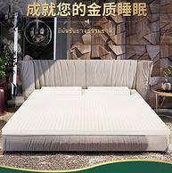泰国总理推荐,原装进口:Jsylatex 天然乳胶床垫+乳胶枕x2只 1.8x2m