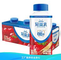 蒙牛 冠益乳 小藍帽燕麥草莓味酸奶 250gx4瓶x3件
