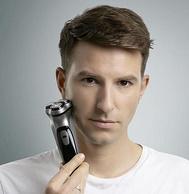 持平史低,小米眾籌爆款,智能防夾須:映趣 男士 電動剃須刀