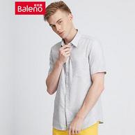天然亲肤,班尼路 男士 棉麻纯色休闲衬衫