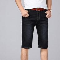 4.9分,2條 吉普盾 男士 夏季薄款牛仔褲