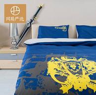 网易严选 &《魔兽世界》联名款 联盟主题纯棉床上四件套 200x230cm