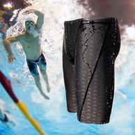 防尷尬、疏水速干:飛魚 專業競速速干泳褲 54.9元包郵