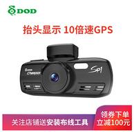 1080P,停车监控:DOD SP1 行车记录仪
