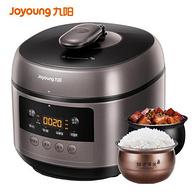 历史低价:Joyoung 九阳 Y50C-B2501 电压力锅 5L