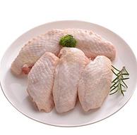 08奥运会供应商,圣华 冷冻生鲜 鸡翅中 4斤
