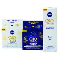 妮维雅 Q10 Power 抗皱修护3件套礼盒(日霜50ml+晚霜50ml+眼霜15ml )