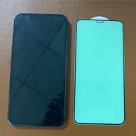 买手甄选团、叶绿素护瞳、比蓝光膜更抗蓝光:2片 iPhone全系列 网红绿光钢化膜