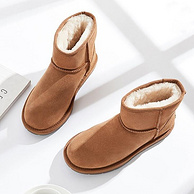 反季好价!2双,100%皮毛一体:UGG Australian Shepherd Mini Classic157 男女款经典短筒雪地靴