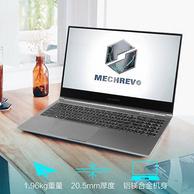 8日10点: MECHREVO 机械革命 蛟龙 15.6英寸 游戏笔记本电脑(R7-4800H、16G、512GSSD、RTX 2060、120Hz)
