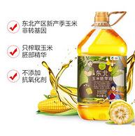 中粮 初萃 非转基因玉米胚芽油 4L