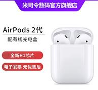 Apple AirPods 苹果无线蓝牙耳机2代