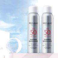 12.5小时强效防晒:2件 MEIFUBAO 美肤宝 清透薄防晒喷雾 SPF50+++ 50ml