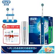 小编同款:Oral-B 欧乐-B P4000 3D智能电动牙刷