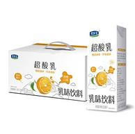君樂寶 超酸乳甜橙味乳味飲料 250mlx12盒