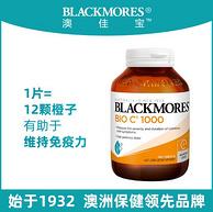 提升免疫力:BLACKMORES 澳佳宝 活性维C1000mg 150片