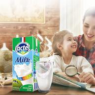 法国龙头奶企:200mlx24包x2件 Lactel兰特 健身小绿奶 脱脂纯牛奶