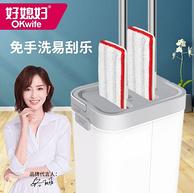 洗脫分區:好媳婦 平板拖把 35cm加長底板 +18L 水桶