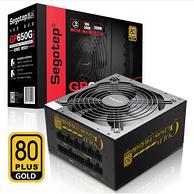 今晚0點,金牌全模組,5年質保:額定550W 鑫谷 愛國版 臺式機電源 GP650G